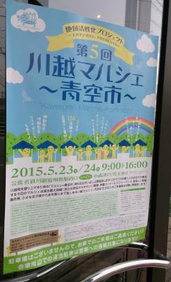 2015-05-23-09-27-50_photo